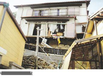 宅盤が崩壊した家屋