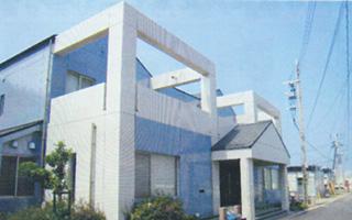 福岡市立玄界診療所