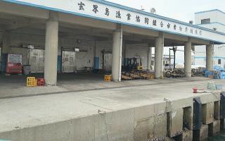 玄界島漁業協同組合水産物荷捌施設